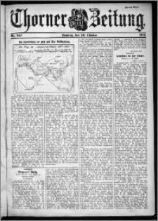 Thorner Zeitung 1901, Nr. 247 Zweites Blatt