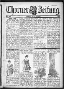 Thorner Zeitung 1901, Nr. 288 Zweites Blatt