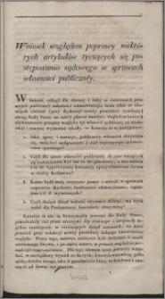 Wniosek względem poprawy niektórych artykułów tyczących się postępowania sądowego w sprawach własności publicznej