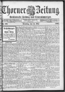Thorner Zeitung 1904, Nr. 125 + Beilage