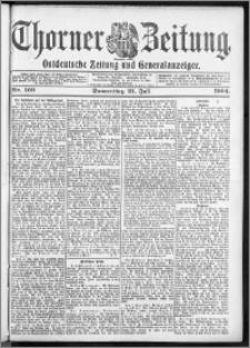 Thorner Zeitung 1904, Nr. 169 + Beilage