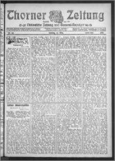 Thorner Zeitung 1909, Nr. 68 Zweites Blatt