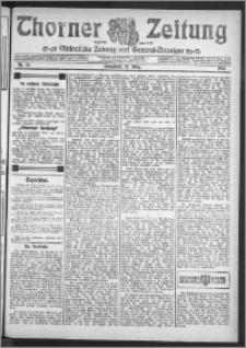 Thorner Zeitung 1909, Nr. 73 + Beilage