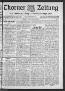 Thorner Zeitung 1911, Nr. 64 2 Blatt