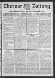 Thorner Zeitung 1911, Nr. 77 2 Blatt