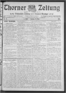 Thorner Zeitung 1911, Nr. 119 2 Blatt