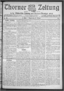 Thorner Zeitung 1911, Nr. 246 2 Blatt