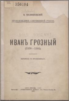 Ivan Groznyj : (1530-1584)