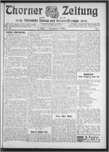 Thorner Zeitung 1912, Nr. 58 2 Blatt