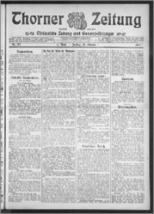 Thorner Zeitung 1912, Nr. 251 1 Blatt