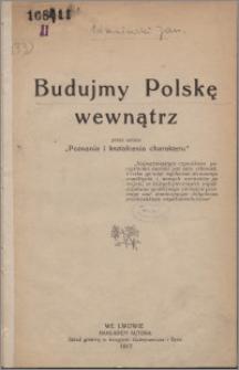 Budujmy Polskę wewnątrz