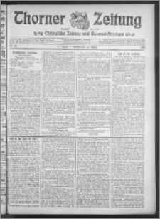 Thorner Zeitung 1915, Nr. 55 2 Blatt