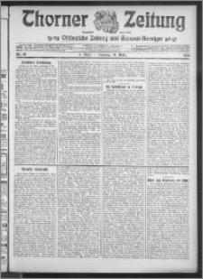 Thorner Zeitung 1915, Nr. 68 2 Blatt