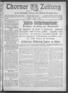 Thorner Zeitung 1915, Nr. 106 1 Blatt