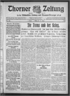 Thorner Zeitung 1915, Nr. 138 1 Blatt