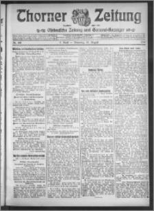 Thorner Zeitung 1916, Nr. 196 2 Blatt