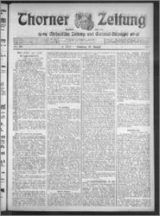 Thorner Zeitung 1916, Nr. 201 2 Blatt