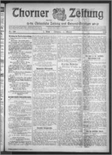 Thorner Zeitung 1916, Nr. 256 2 Blatt