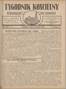 Tygodnik Kościelny Parafii św. Trójcy 1932.04.03 nr 14