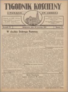 Tygodnik Kościelny Parafii św. Trójcy 1932.04.10 nr 15