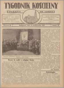 Tygodnik Kościelny Parafii św. Trójcy 1932.10.16 nr 42