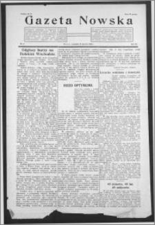 Gazeta Nowska 1926, R. 3, nr 2