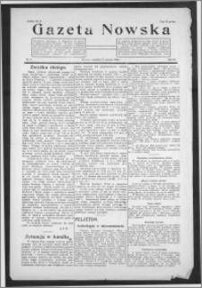 Gazeta Nowska 1926, R. 3, nr 5