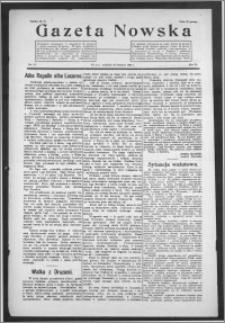 Gazeta Nowska 1926, R. 3, nr 17