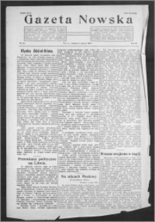 Gazeta Nowska 1926, R. 3, nr 23 + dodatek