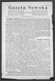 Gazeta Nowska 1926, R. 3, nr 24 + dodatek