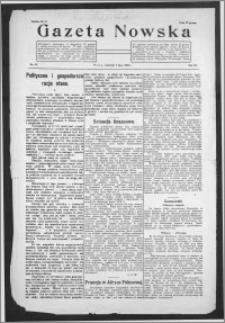 Gazeta Nowska 1926, R. 3, nr 27 + dodatek