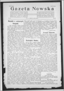 Gazeta Nowska 1926, R. 3, nr 35 + dodatek