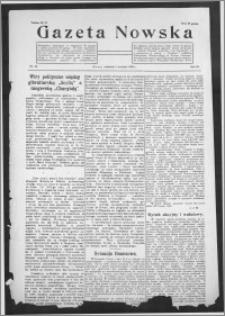 Gazeta Nowska 1926, R. 3, nr 36 + dodatek