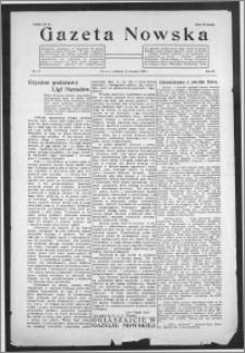 Gazeta Nowska 1926, R. 3, nr 37 + dodatek