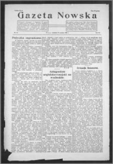 Gazeta Nowska 1926, R. 3, nr 38 + dodatek