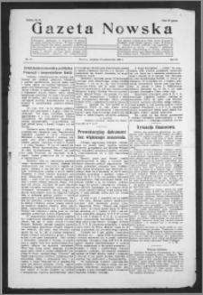 Gazeta Nowska 1926, R. 3, nr 41 + dodatek
