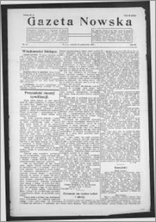 Gazeta Nowska 1926, R. 3, nr 43 + dodatek