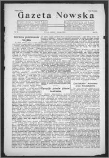Gazeta Nowska 1926, R. 3, nr 45 + dodatek