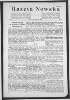 Gazeta Nowska 1926, R. 3, nr 47 + dodatek