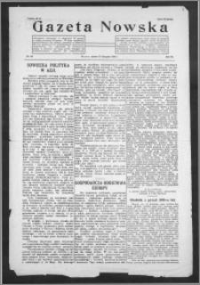Gazeta Nowska 1926, R. 3, nr 48 + dodatek