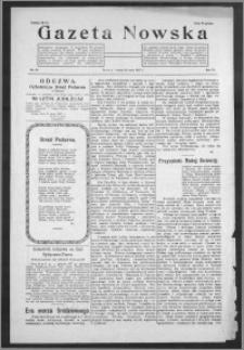 Gazeta Nowska 1927, R. 4, nr 22 + dodatek
