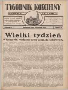 Tygodnik Kościelny Parafii św. Trójcy 1933.04.09 nr 15