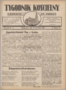 Tygodnik Kościelny Parafii św. Trójcy 1933.04.16 nr 16