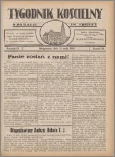 Tygodnik Kościelny Parafii św. Trójcy 1933.05.14 nr 20