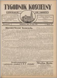 Tygodnik Kościelny Parafii św. Trójcy 1933.05.28 nr 22