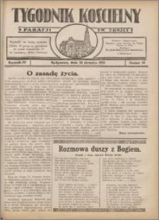 Tygodnik Kościelny Parafii św. Trójcy 1933.08.20 nr 34