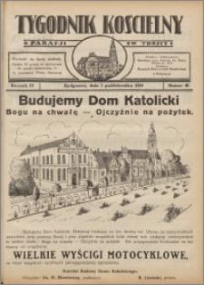 Tygodnik Kościelny Parafii św. Trójcy 1933.10.01 nr 40
