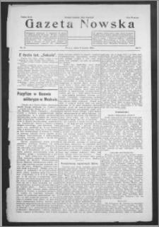 Gazeta Nowska 1928, R. 5, nr 15 + dodatek