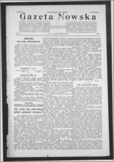 Gazeta Nowska 1928, R. 5, nr 17 + dodatek