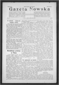 Gazeta Nowska 1928, R. 5, nr 43 + dodatek